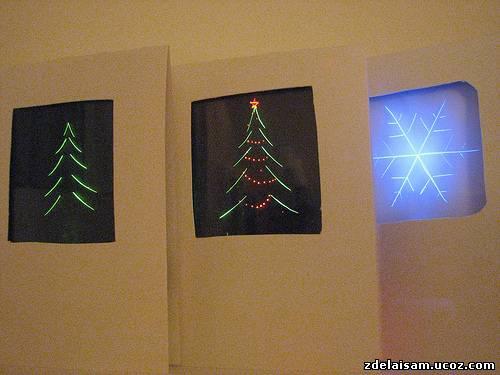 ᐈ Светящиеся: фото и картинки светящиеся, скачать фотки на