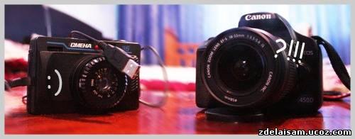 Вторая Жизнь Фотоаппаратов - Курилка - Форум по