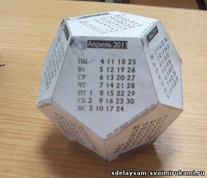 Календарь 2011 года по месяцам посмотреть