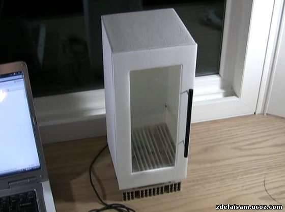 Холодильник от usb своими руками