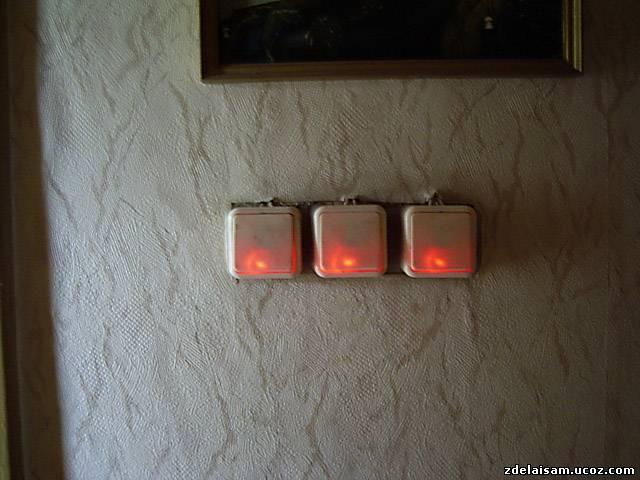 Подсветка своими руками с выключателем