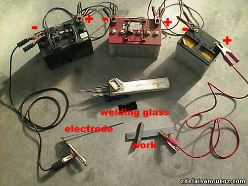 Сварочный аппарат своими руками для аккумуляторов