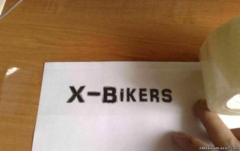 Как сделать наклейку принтер 126