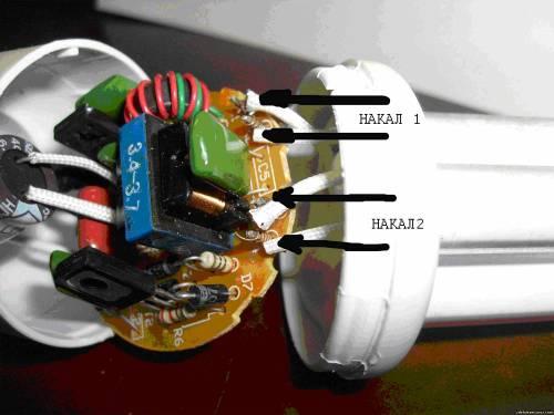 s40113636 - Восстанавливаем эконом лампу