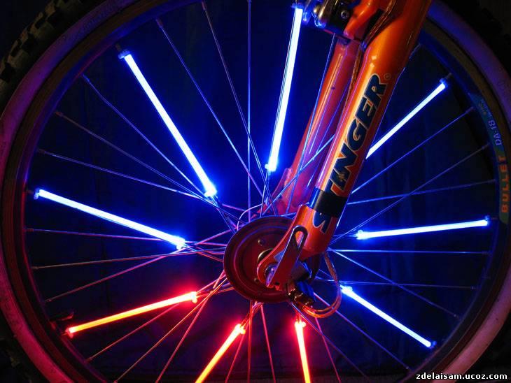 Неоновая подсветка на велосипед своими руками