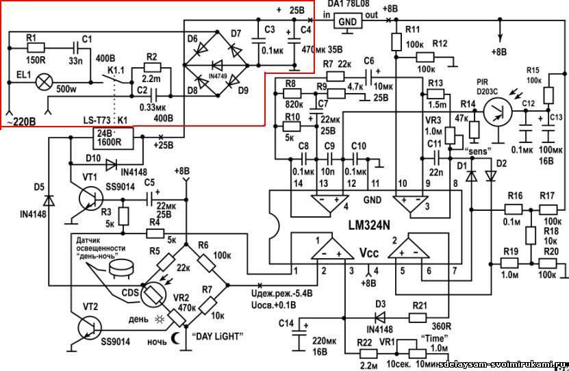 Как правильно подключить датчик движения для освещения.