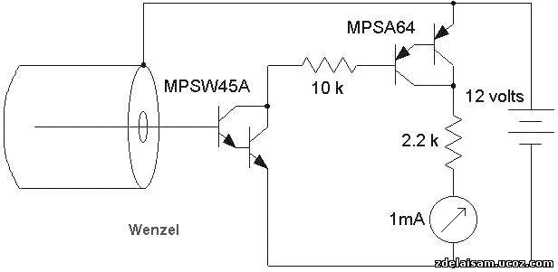 один составной транзистор?