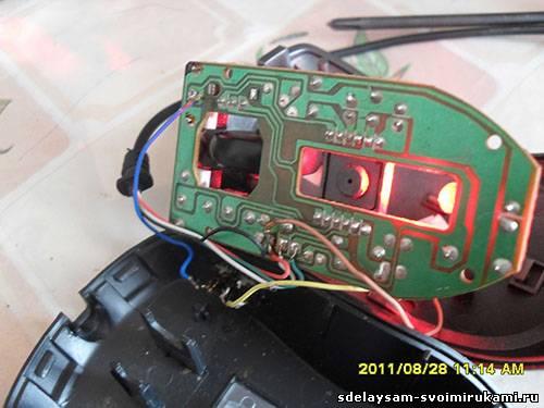 Как сделать мышку для компьютера своими руками 19
