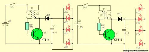 Светодиодный фонарь своими руками схема 73