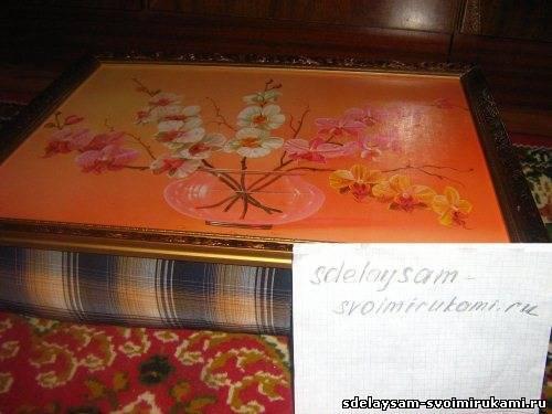 Столик для завтраков в постель или для ноутбука