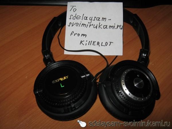 Бездротові навушники або друге життя Bluetooth гарнітури. Зроби сам ... 3ce64e0291314