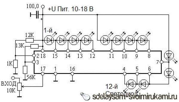 Цветомузыка на микросхеме схема скачать карты быстро, Загрузить для Windows Семь, Vista, ХП, 2003