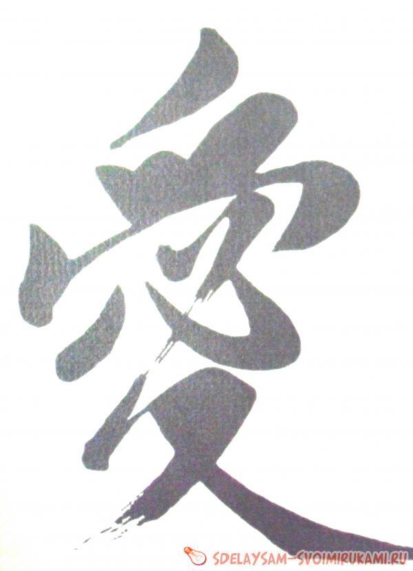 Картина «Каллиграфия»