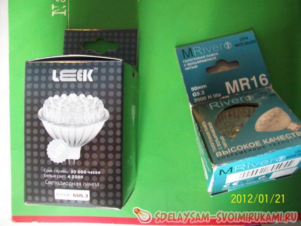 Completing the energy-saving LED lamp