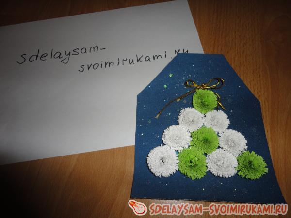 Маленький цветочки из бумаги своими руками