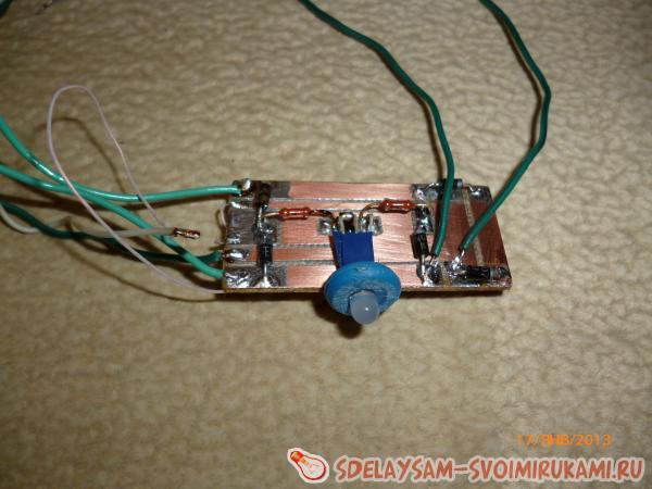 Регулируемая система охлаждения компьютера