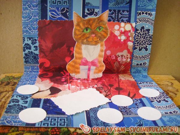 Поздравление казанская, объемная открытка с котенком своими руками