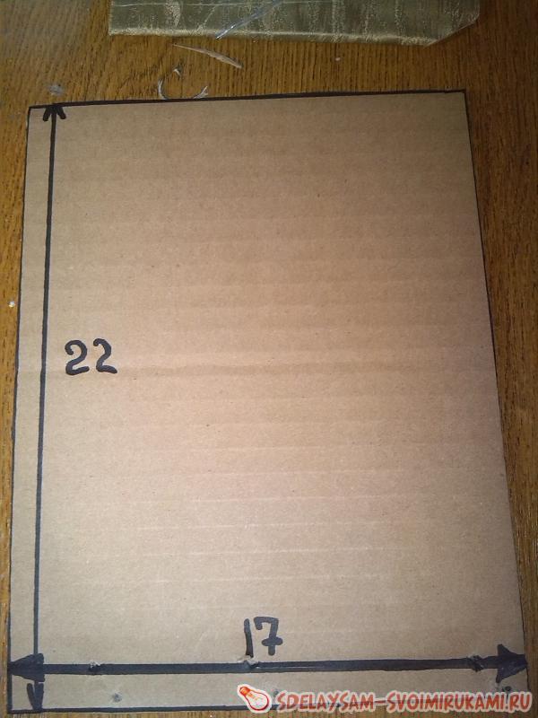 прямоугольник 22 на 17