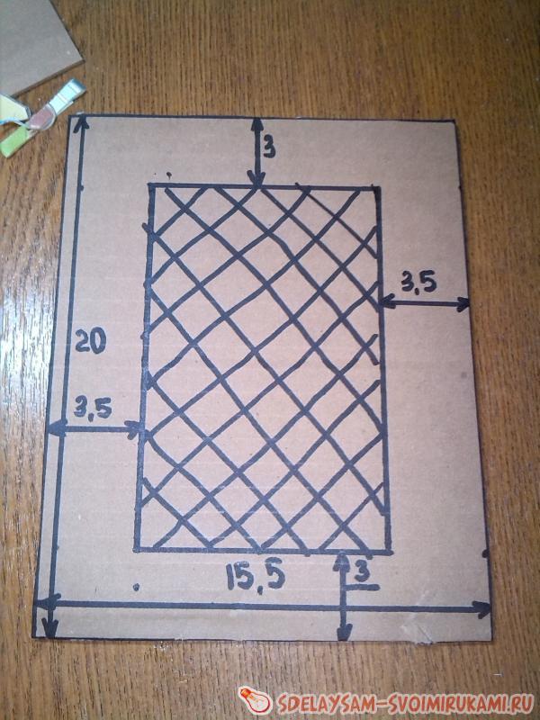 Вырезаем прямоугольник