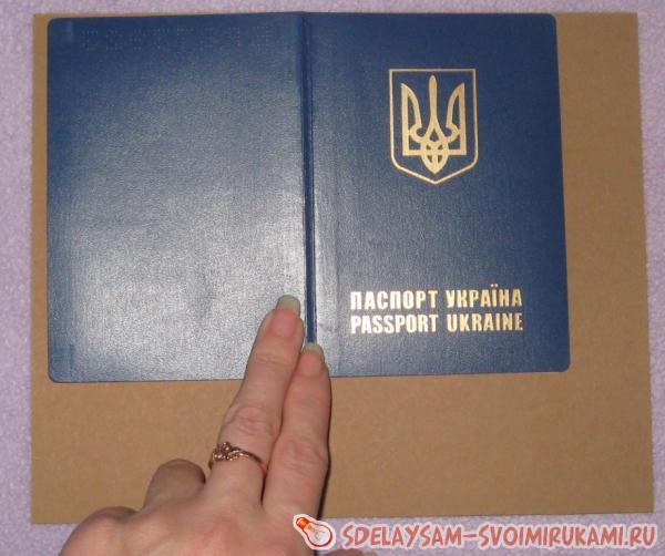 прикладываем паспорт