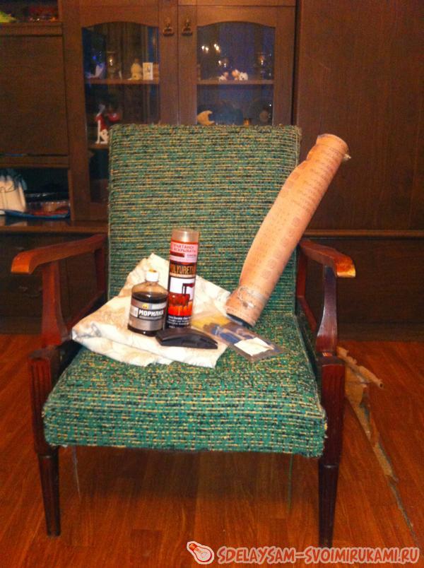 Как сделать ремонт и реставрацию старого кресла своими руками.