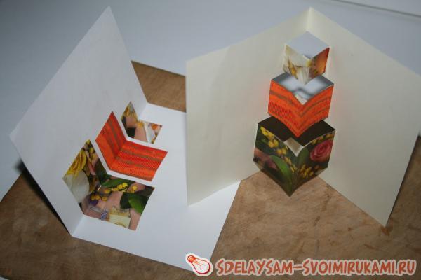 Необычная открытка с подарками внутри