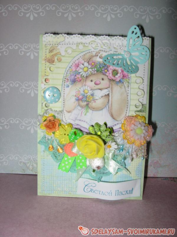 Easter card with decorations