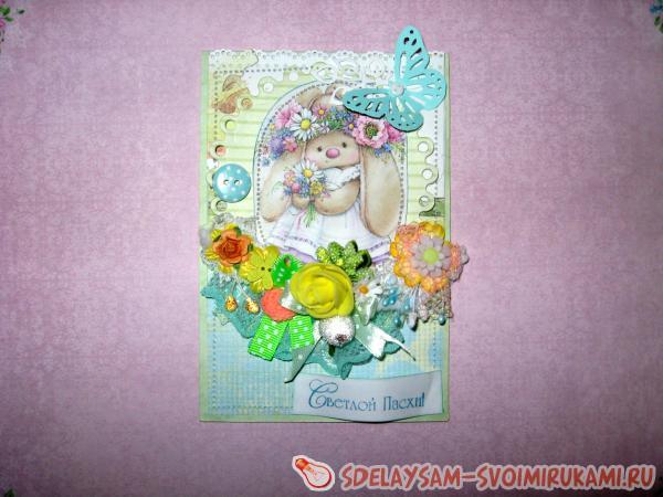 Пасхальная открытка с декорациями ручной работы