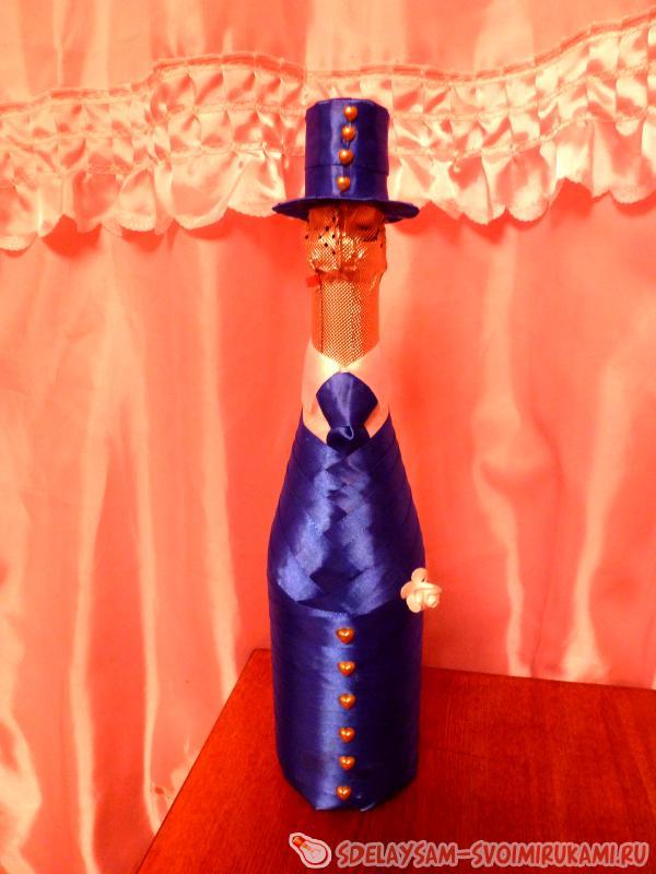Свадебное шампанское Жених