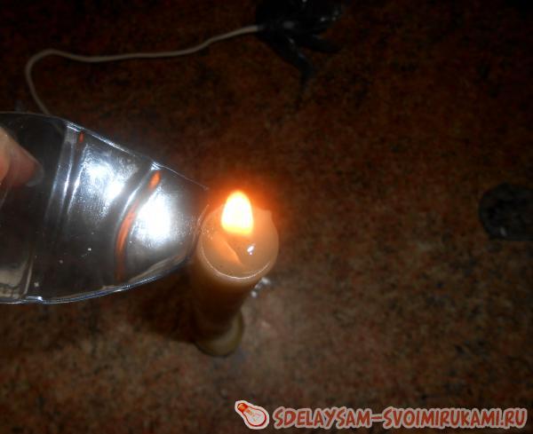 воспользуемся горящей свечкой