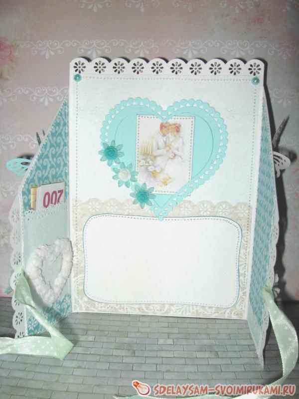 Открытка раскладная «С Днем Свадьбы» цвета тиффани