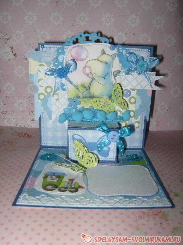 Children's folding card