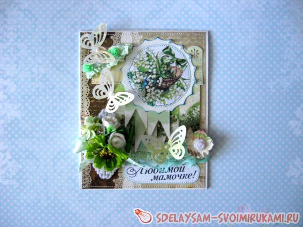 Postcard to Beloved Mom