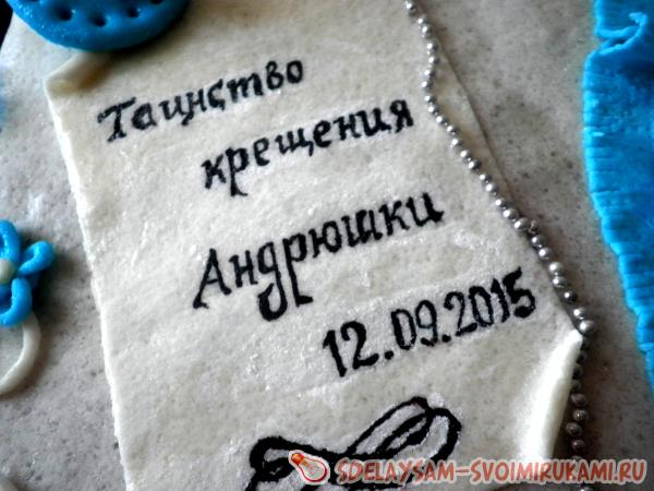 The inscription on the cake