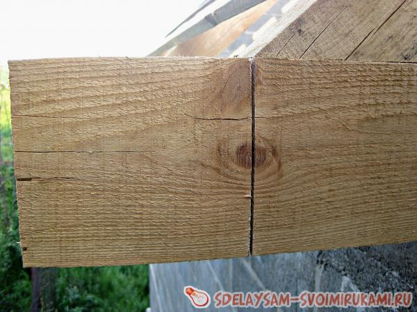 Cut the excess part of the beam