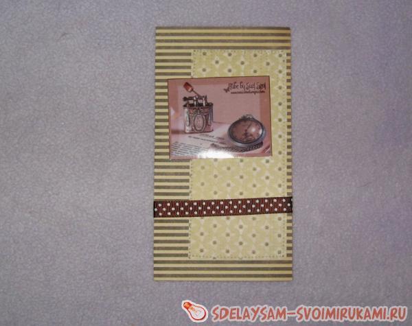 Мужская открытка коробочка