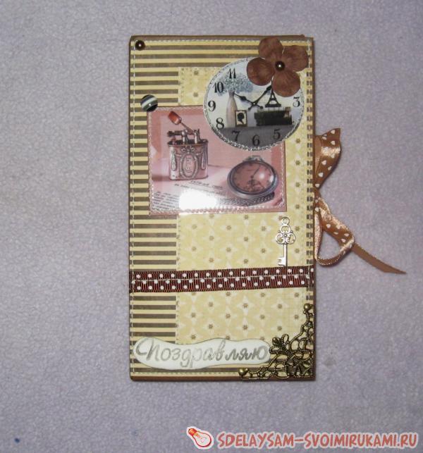 Men's postcard box
