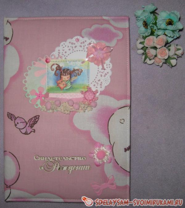 The folder for the girl under the certificate