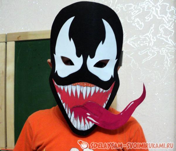 Карнавальная маска «Веном»