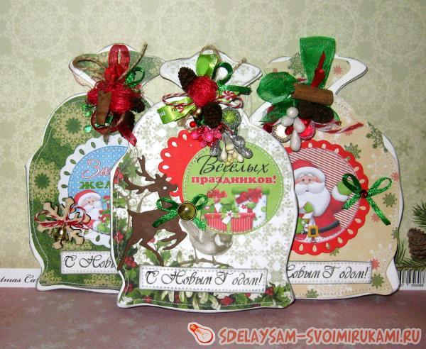 Как сделать Новогодние открытки «Новогодние мешочки»