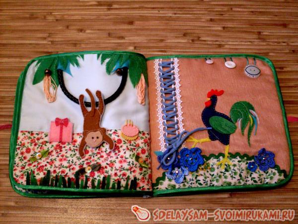 Развивающая текстильная книжка