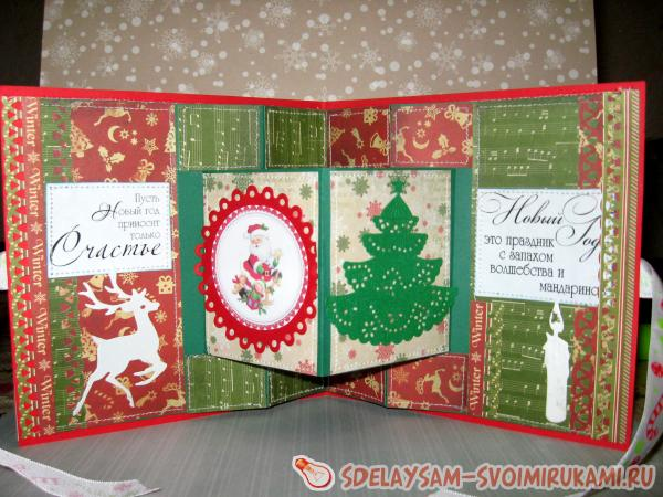 Днем, открытки на новый год скрапбукинг раскладушка