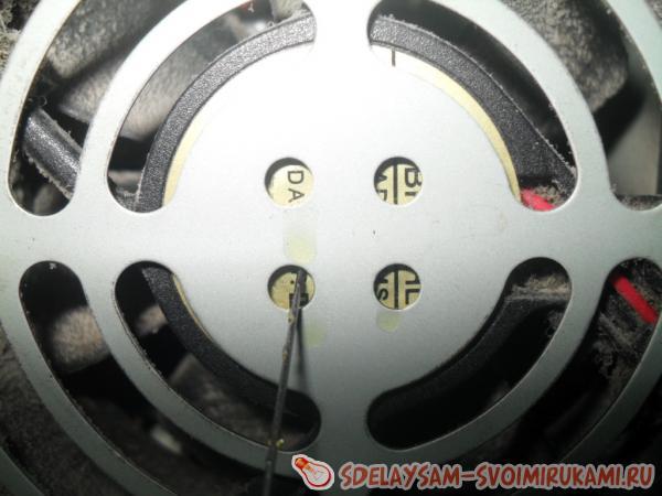 method of eliminating computer noise