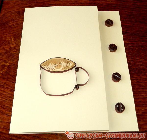 Открытка Кофе своими руками