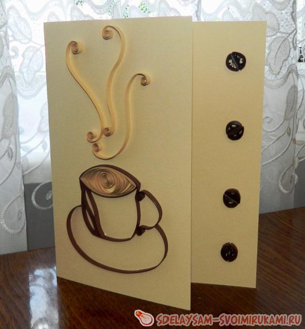 Открытка с кофе своими руками, открытки доу открытки