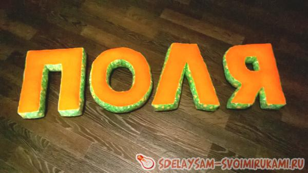 Pillow Letters