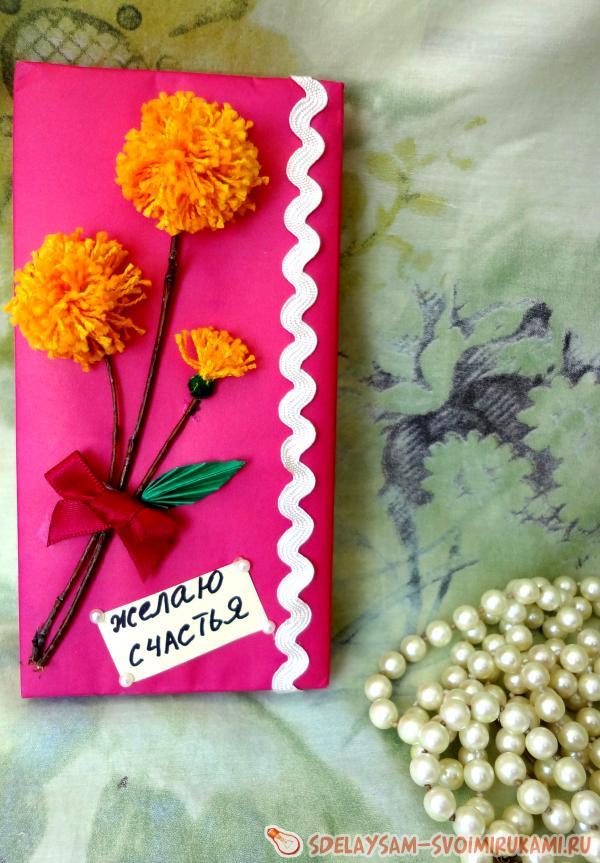 Мастер-класс по упаковке подарка «Винтажный одуванчик»