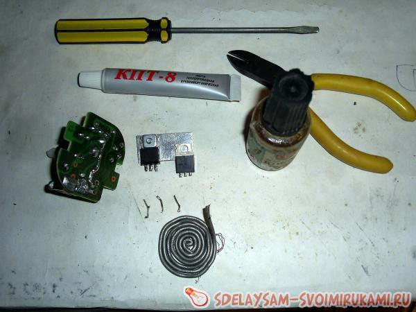 Repair dimmer