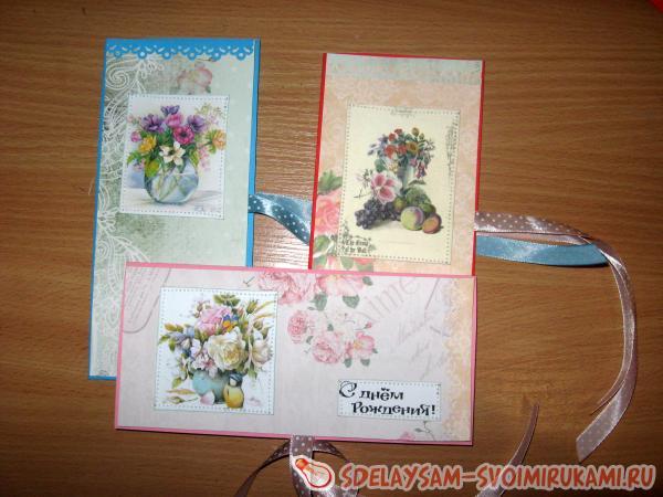 Поздравительные конверты ко дню рождения