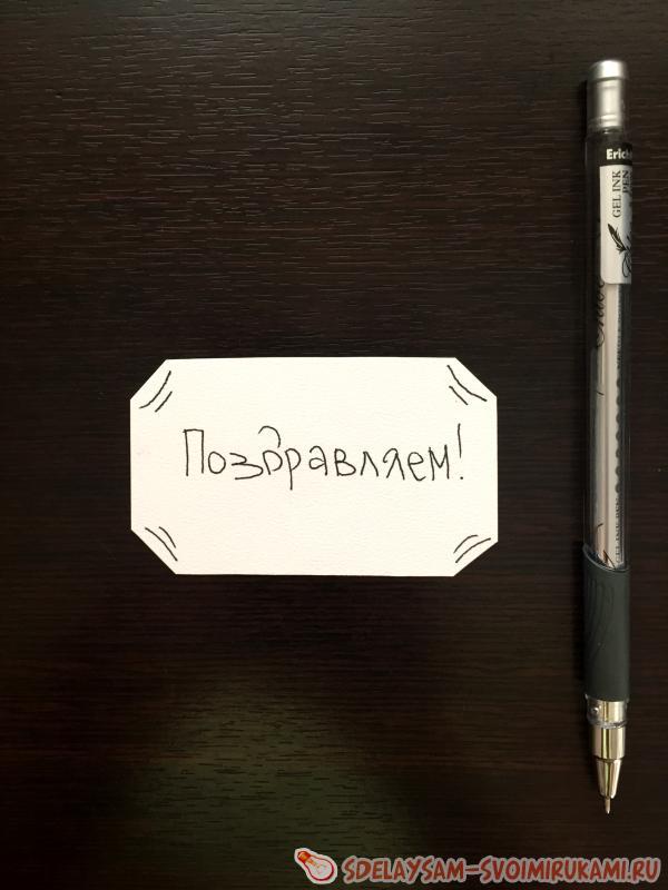 Акварельная открытка